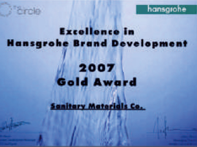 Hansgrohe Brand Development 2007 Gold Award