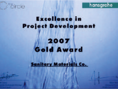 Hansgrohe Excellence in Project Development 2007 Gold Award