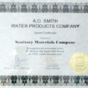 Water-Products-Company